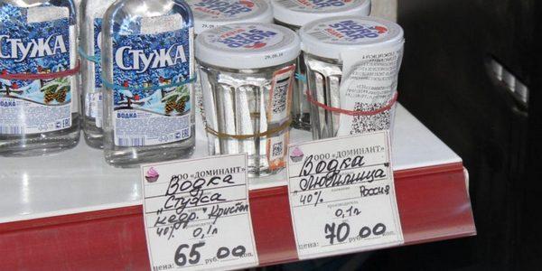 В Андреевке, чтобы продавать водку ночью, чек выбивают днем