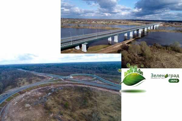 Заканчивается строительство шестого, самого масштабного, этапа новой скоростной автомобильной дороги М-11