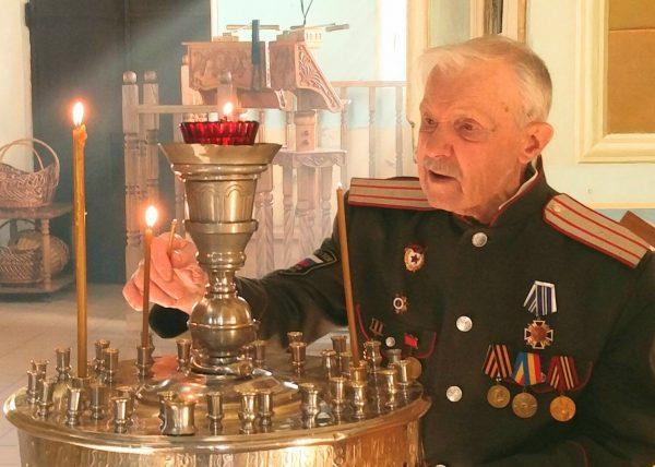 Рыбаков Василий Николаевич 95 лет