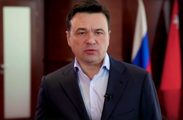 Губернатор Московской области рассказал жителям Подмосковья о новых мерах, которые будут приняты против распространения коронавируса