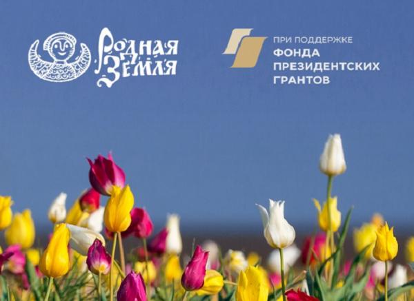 Солнечногорск объявил о старте Всероссийского фотоконкурса, посвящённого диким тюльпанам