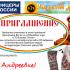 19.01.19 ГТО Казачий Сполох